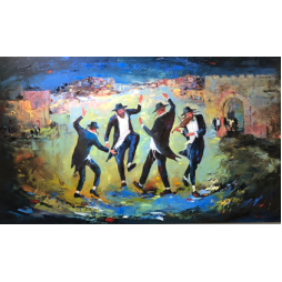 Dancing Chasidim