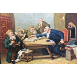 Antique Reproduction of Rabbis discussion