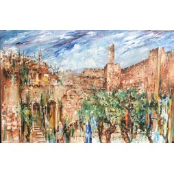Jaffa Gate and the Tower of David